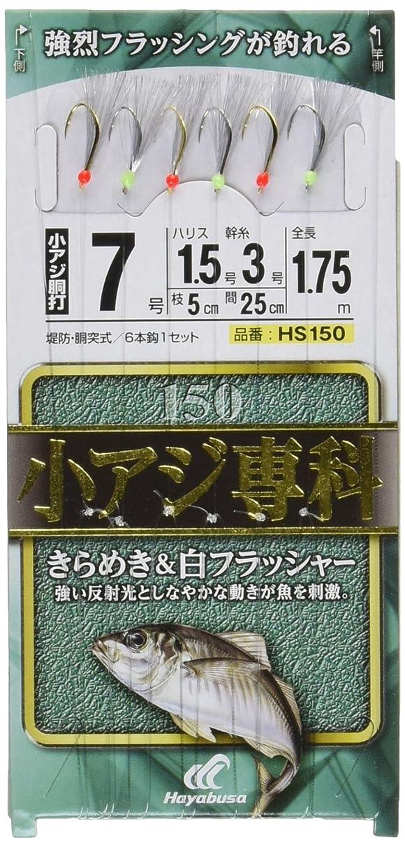マーティンルーサーキングジュニアタンパク質大騒ぎヤマシタ(YAMASHITA) カワハギ集寄DX シングル GS KSDXSGS