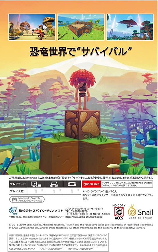 Spike Chunsoft PixARK For NINTENDO SWITCH REGION FREE JAPANESE ...