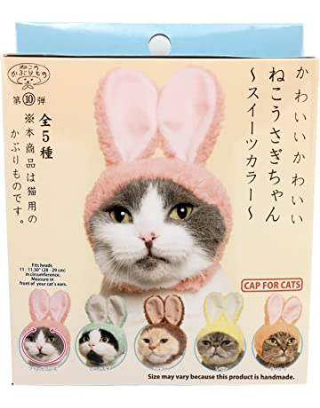aea6a10c Kitan Club Cat Cap - Pet Hat Blind Box Includes 1 of 6 Cute Styles -