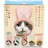 Kitan Club Cat Cap - Pet Hat Blind Box Includes 1 of 5 Cute Styles - Soft, Comfortable - Authentic Japanese Kawaii Design - A