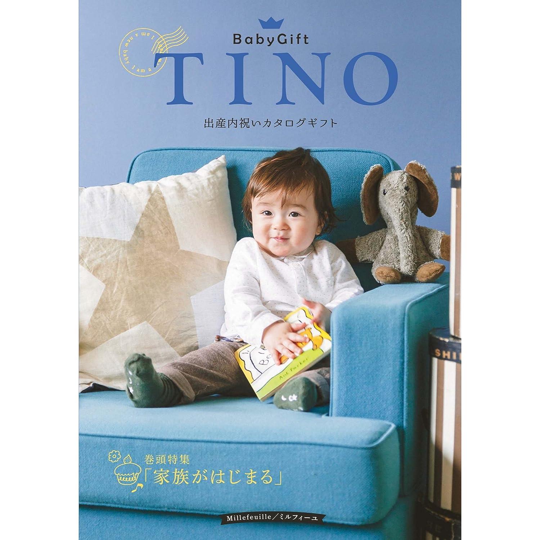 シャディ カタログギフト TINO (ティノ) ミルフィーユ 出産内祝い B0777CVV7W 09 20,000円コース 09 20,000円コース