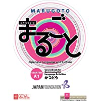 MARUGOTO JAPANESE LANGUAGE AND CULTURE STARTER A1 COURSEBOOK FOR COMMUNICATIVE LANGUAGE ACTIVITIES [Paperback] The Japan Foundation(Goyal Publishers)