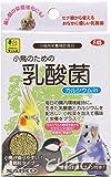 F45小鳥のための乳酸菌