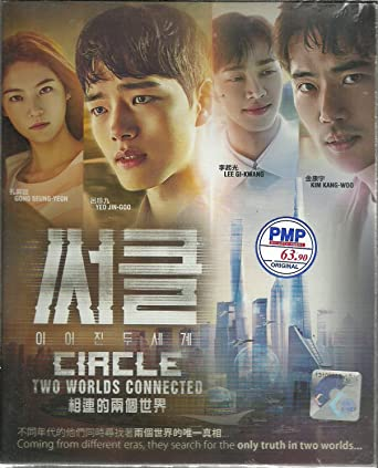 Amazon com: CIRCLE TWO WORLDS CONNECTED - COMPLETE KOREAN TV