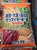 枝豆・大豆・落花生・サツマイモ・米・麦 専用肥料 20kg 5-2020