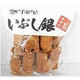 鹿島米菓 いぶし銀 ドラ付醤油 無選別170g×3袋