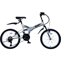 "Upten Raki Dual Suspension Folding Bike Fold Bicycles 20 24 Inch MTB Cycle (Silver, 20"")"
