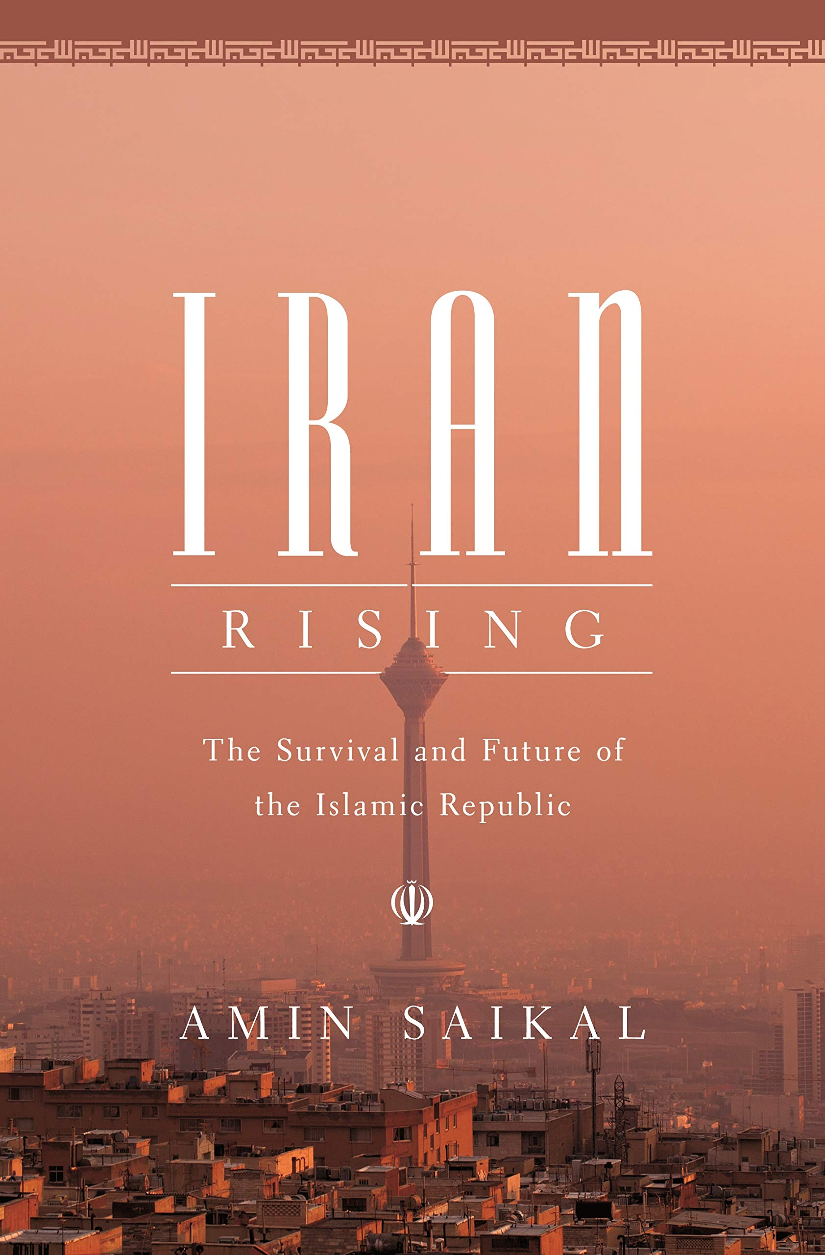 Weekend Roundup: The Iranian Revolution 40 Years Ago Presaged Populist Revolts Today