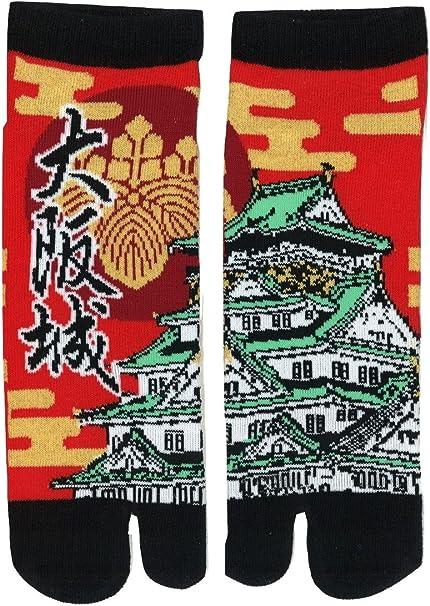Japanese Ninja Tabi Socks Shinobiya Original: Osaka Castle