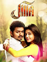 Amazon jilla tamil movie english subtitled mohanlal vijay jilla tamil movie english subtitled 2014 altavistaventures Choice Image