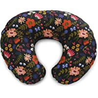 Boppy Original Pillow Cover, Black Floral, Cotton Blend Fabric with allover fashion, Fits ALL Boppy Nursing Pillows and Positioners