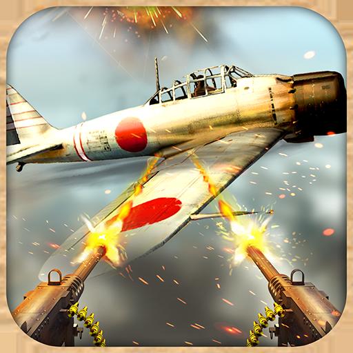 (WW2 Anti Aircraft Gunner Gunship Battle Combat Flight Simulator 3D: Great Adventure Of War Wings In Rules Of Survival Game)