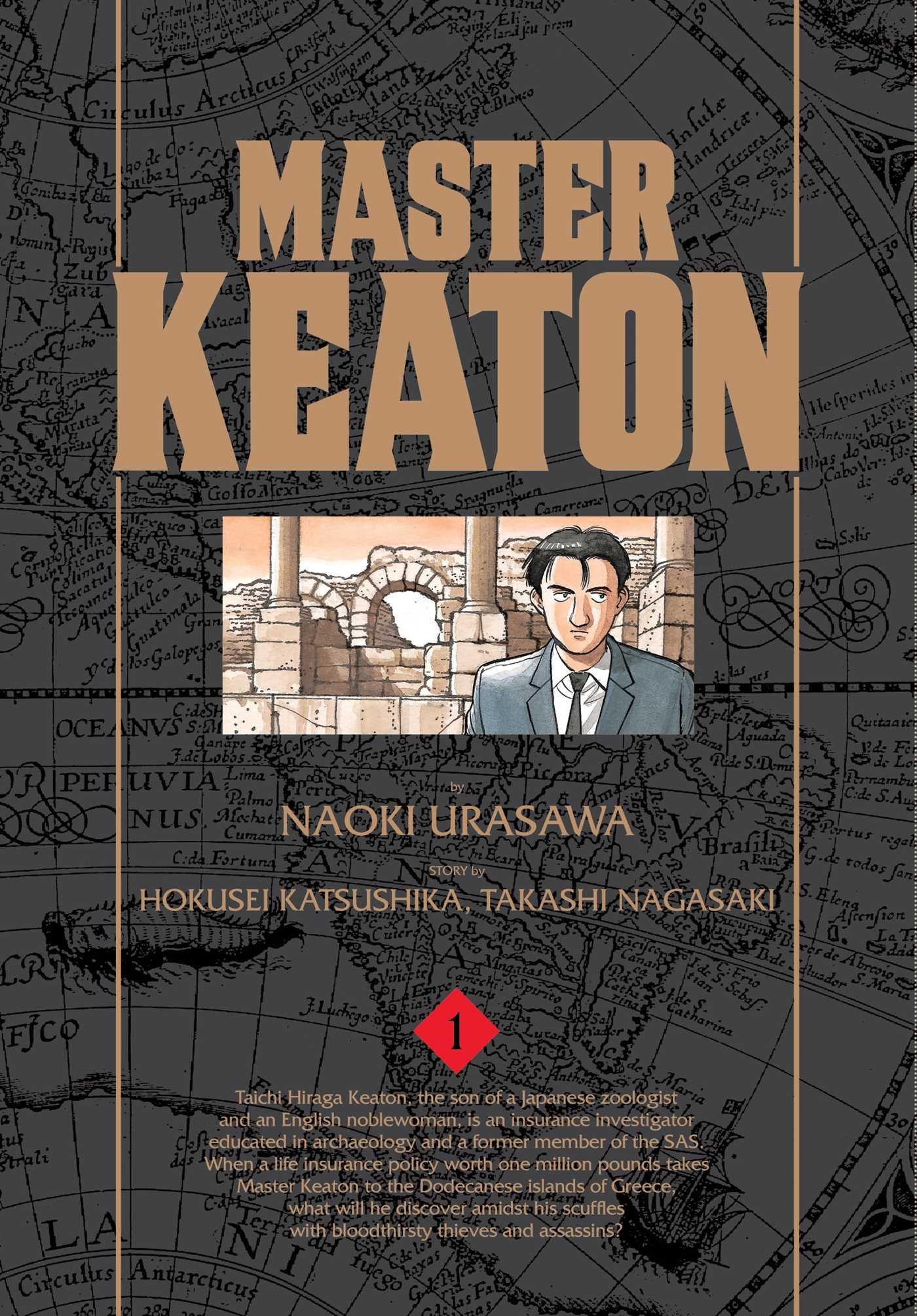 master-keaton-vol-1