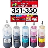 エレコム 詰め替えインク キャノン BCI-351 BCI-350対応 5色セット 5回分 THC-351350SET5