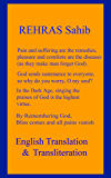 Rehras Sahib - English Translation and Transliteration: Sikh Religion Prayer, Holy Scriptures