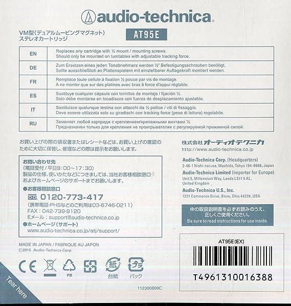 Audio-Technica AT95E - Accesorio para micrófono: Amazon.es ...