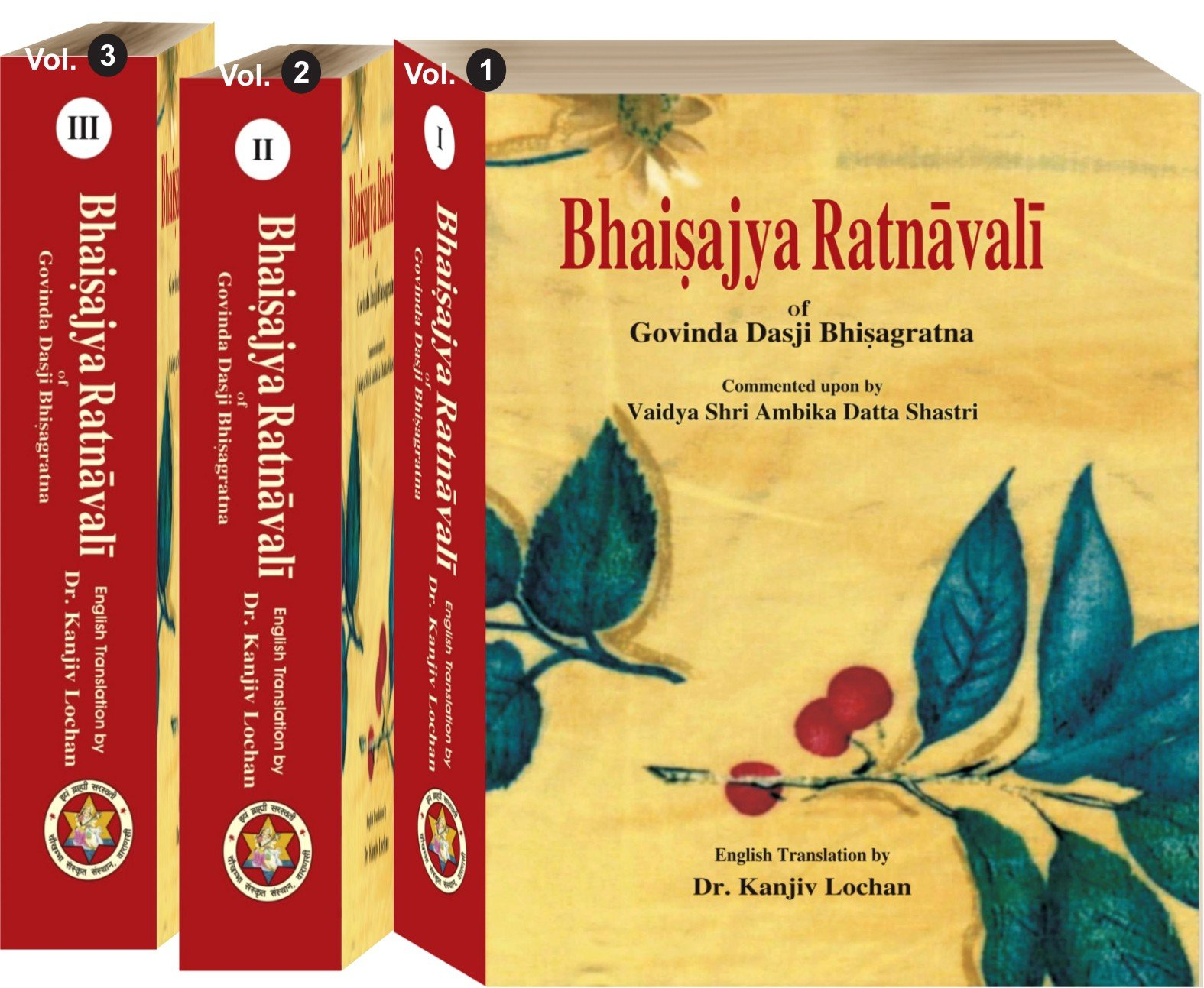 Bhaishajya Ratnavali Pdf In Hindi