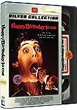 Happy Birthday To Me - Retro VHS Look [Blu-ray]