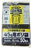 オルディ ゴミ袋・ポリ袋 クリンパック45L 50P 黒 CPN55