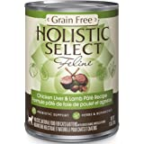 Holistic Select Natural Canned Grain Free Wet Pate Cat Food