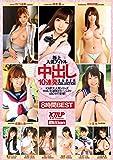 極上人気アイドル 中出し10連発 SUPER COLLECTION / million(ミリオン) [DVD]