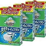 【まとめ買い】スクラビン グバブル トイレ洗剤 流せるトイレブラシ 付替用24個セット ×3個セット