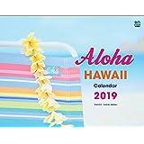 カレンダー2019 ALOHA HAWAII ([カレンダー])