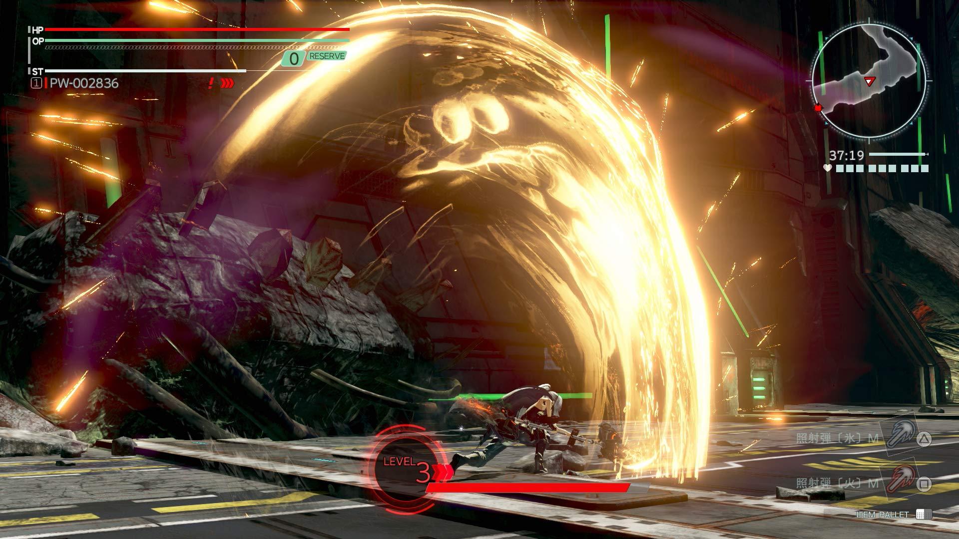 Amazon com: God Eater 3 - PlayStation 4: Bandai Namco Games