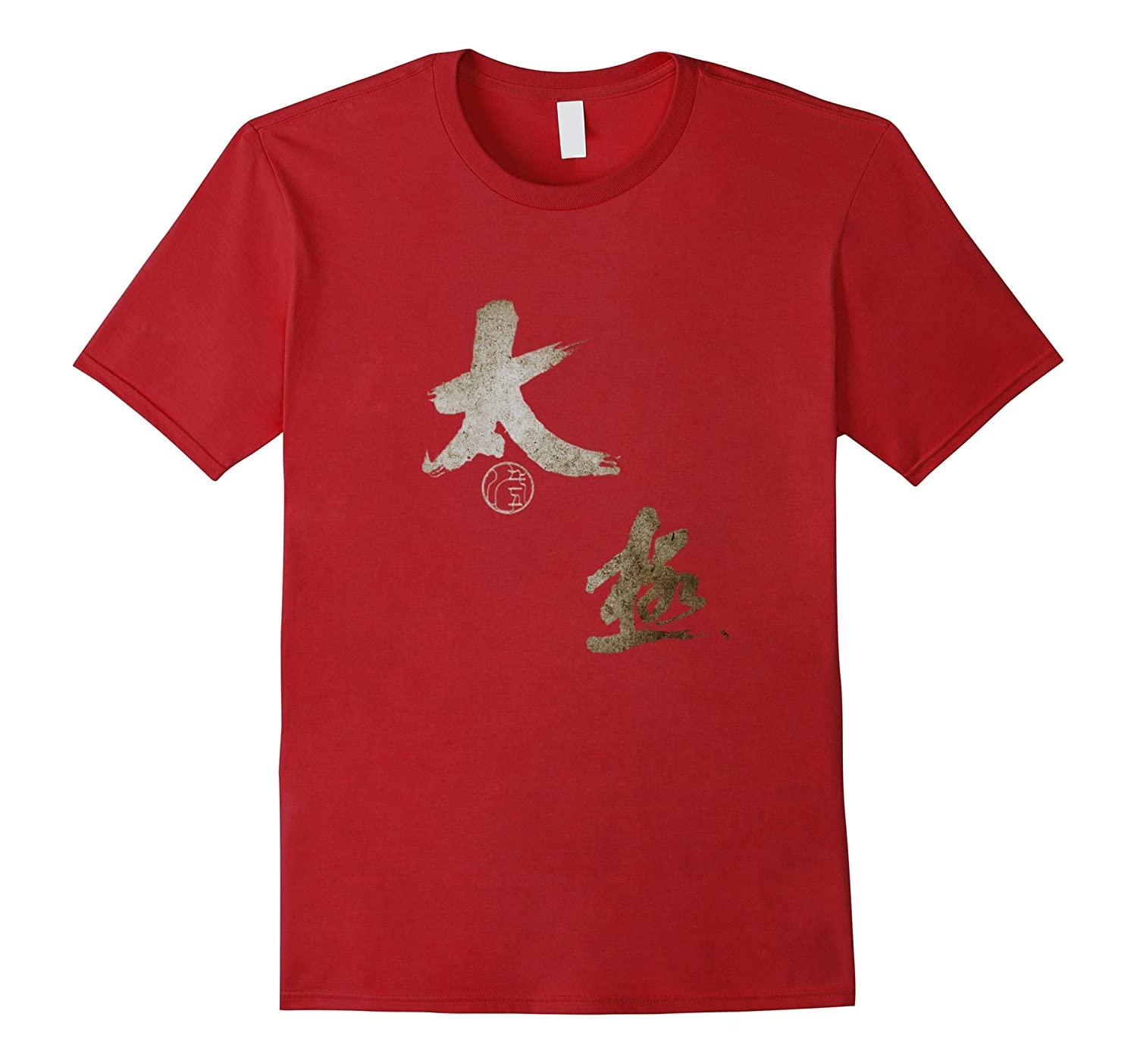 Tai Chi Symbol With Chinese Writing In Water Ink T Shirt Teevkd