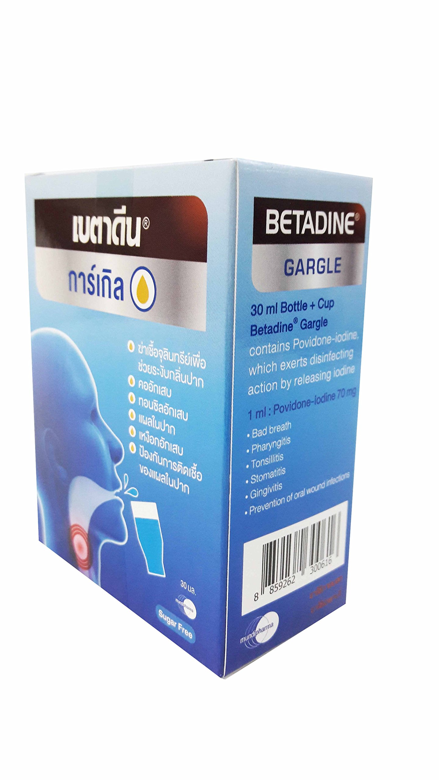 2 Packs of Betadine Gargle, Prevention of oral wound infections, Bad breath, Pharyngitis, Tonsillitis, Gingivitis. Sugar free. (30 ml./ pack)