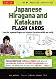 Learning Japanese Hiragana & Katakana Flash Cards Kit