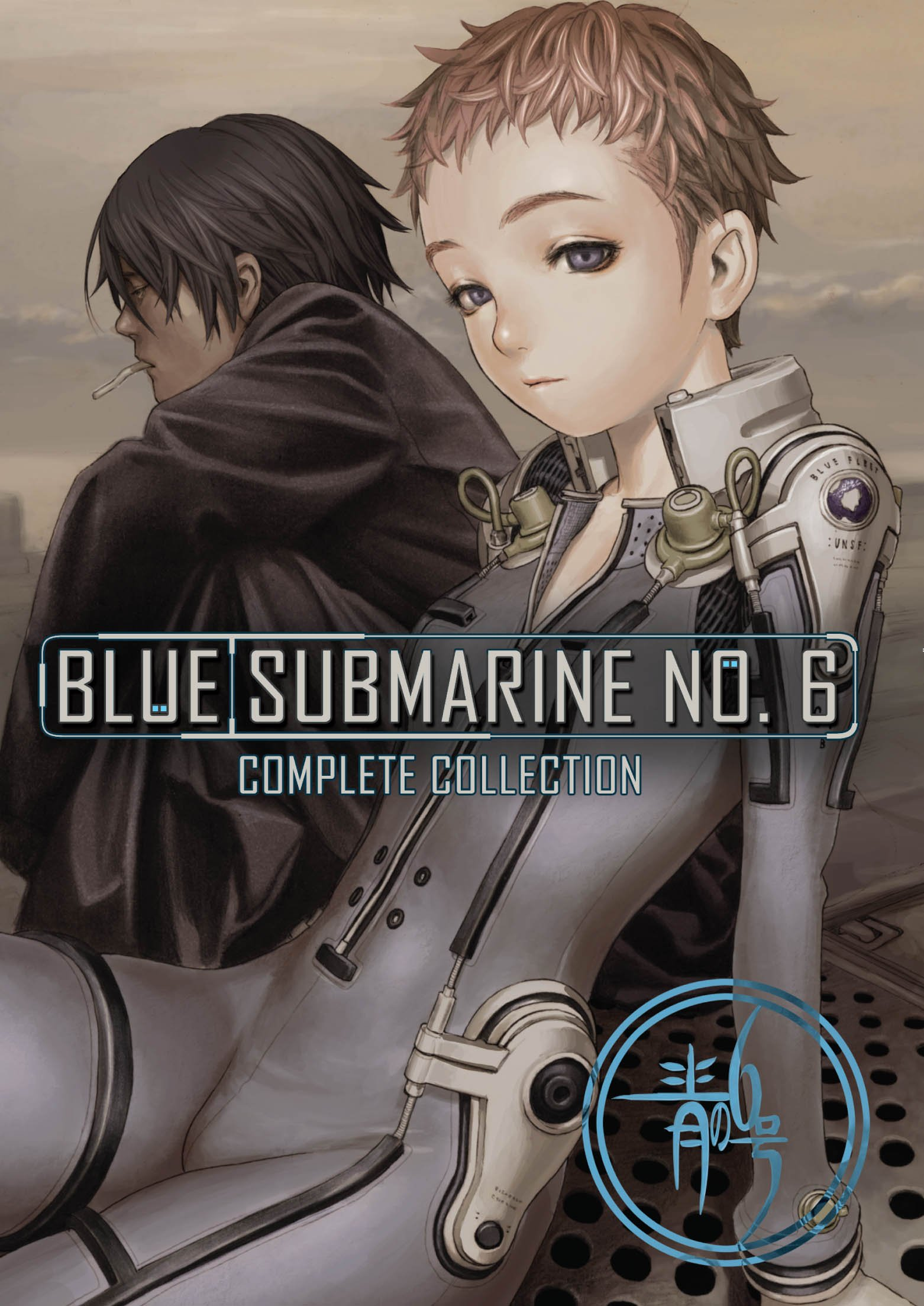 DVD : Mayumi - Blue Submarine No 6 Complete Collection (2PC)
