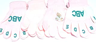 One Pair Stretch Magic Mittens for Ages 3-12 Months with Monogram