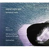 Qin: Orchestral Works [Wie Ji; Weiwei Lan; ORF Vienna Radio Symphony Orchestra; Gottfried Rabl] [Kairos: 0015032KAI]