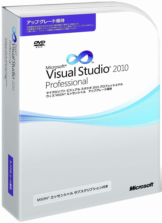 Microsoft Visual Studio 2010 Professional アップグレード B003LTZ1VU Parent