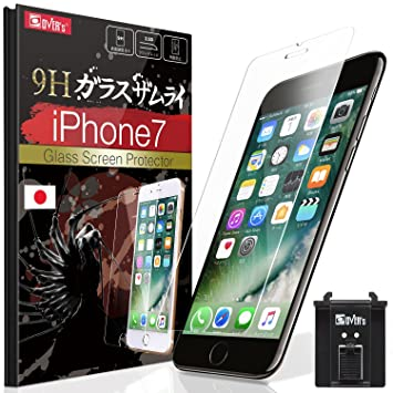 Amazon | 【 iPhone7 ガラスフィ...