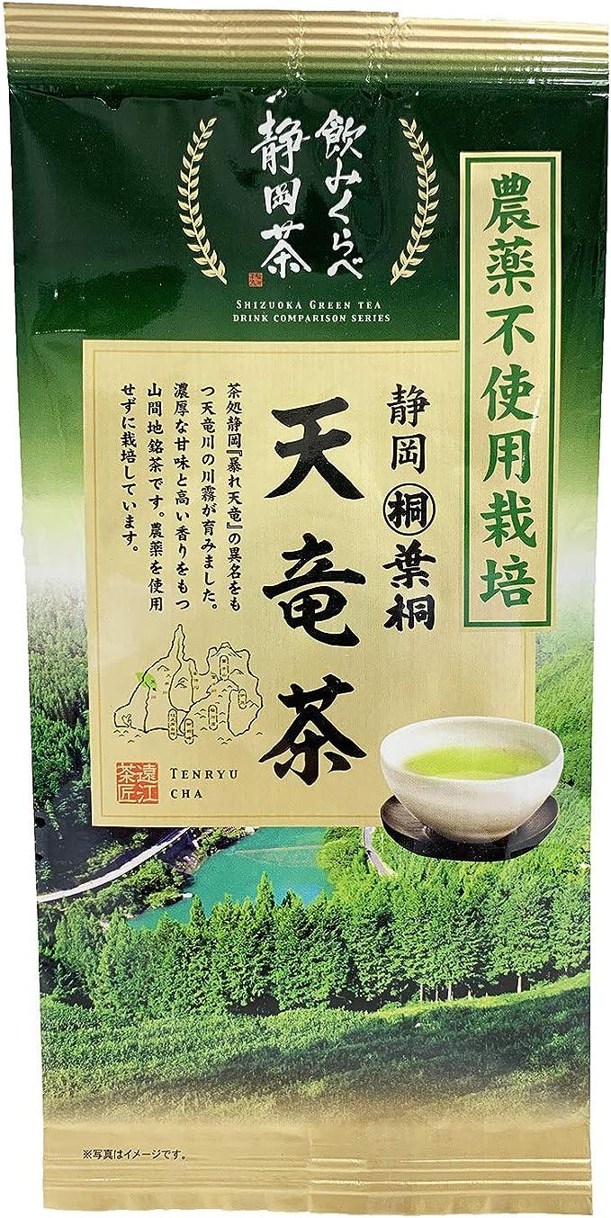 葉桐 静岡産 農薬不使用栽培天竜茶 100g