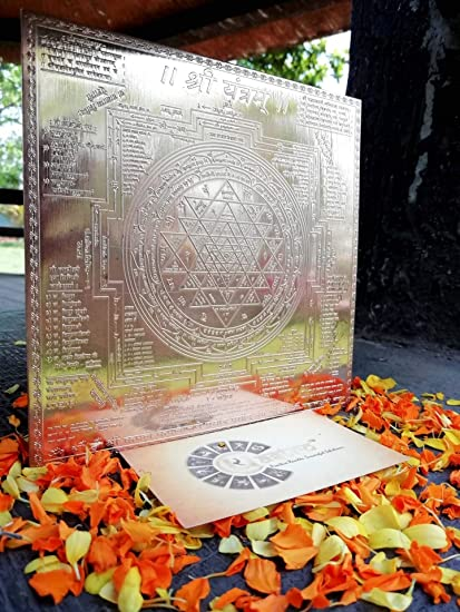 Amazon com: UR ASTRO Shree Yantra Sri Shri Laxmi Lakshmi Yantram