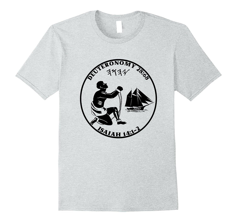 Amazon Deuteronomy 28 68 Hebrew Israelite T Shirt Judah Black Jews Clothing