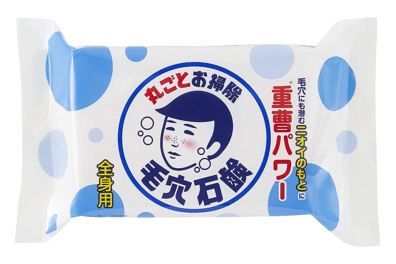 【石澤研究所】毛穴撫子 男の子用 重曹つるつる石鹸のサムネイル