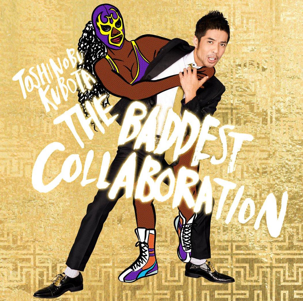 Amazon | THE BADDEST ~Collabor...