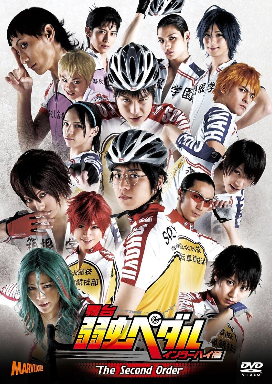 舞台『弱虫ペダル』インターハイ篇 The Second Order [DVD] B00IXMKTSA