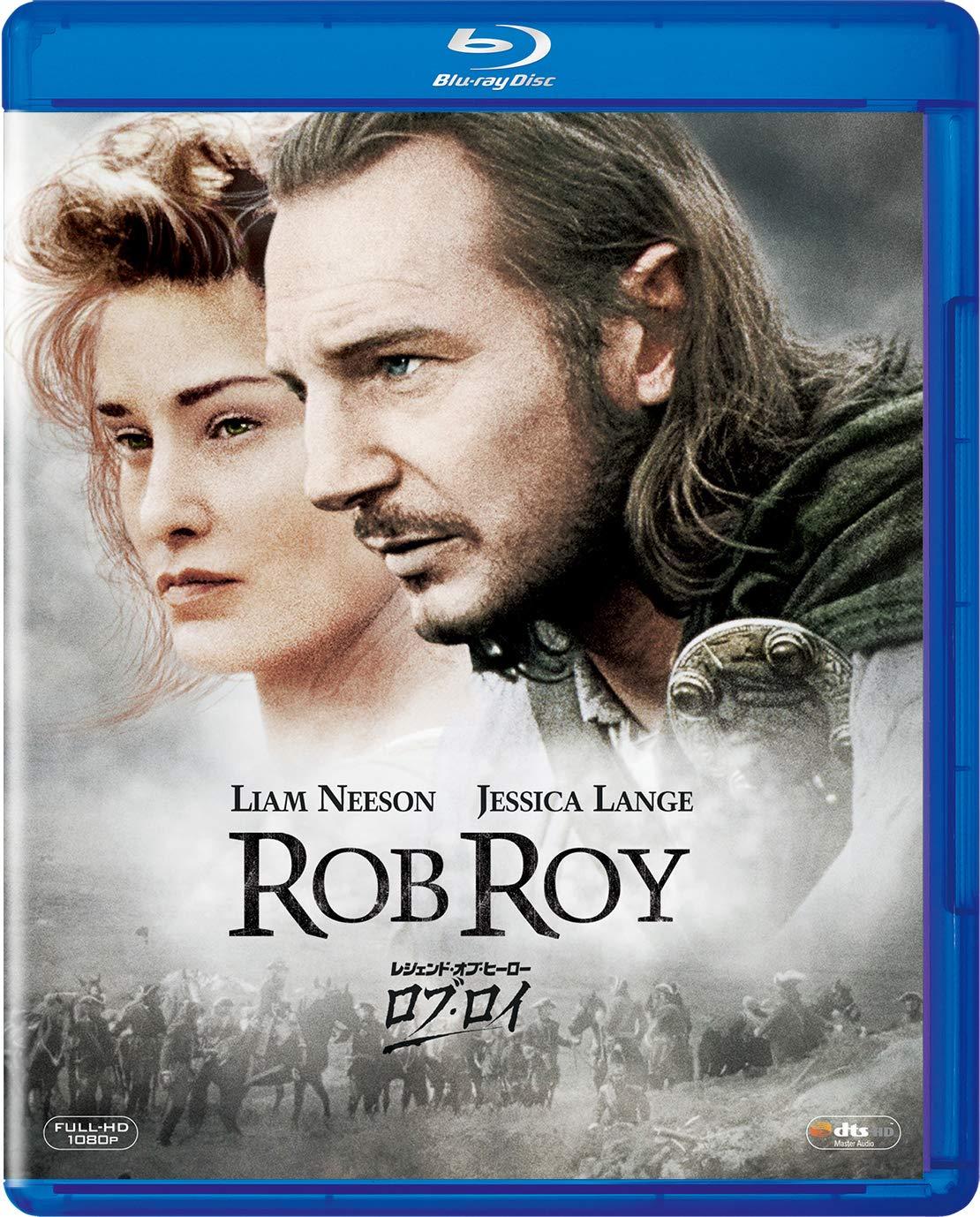 Роб Рой / Rob Roy