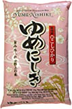 YUMENISHIKI Short grain Rice 10 kg