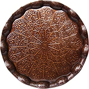 Turkish Ottoman Coffee Tea Beverage Serving Wavy Tray 35cm (Antique Copper)