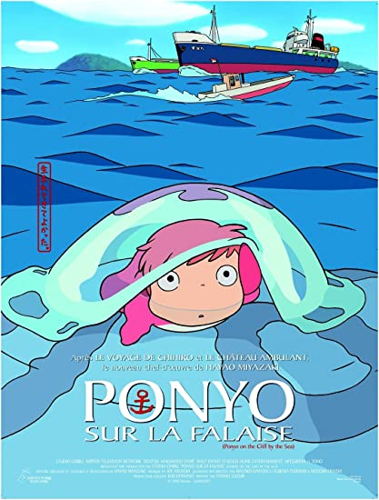 Miyazaki Ponyo sur la Falaise Original Cinema Poster Small 8 x 8
