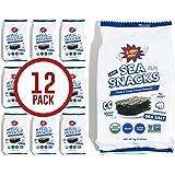 KPOP Sea Snacks - Premium Seaweed Snacks, 5 grams, Lightly Salted Roasted Seaweed - Korean Snacks, Vegan Snacks, Certified Or