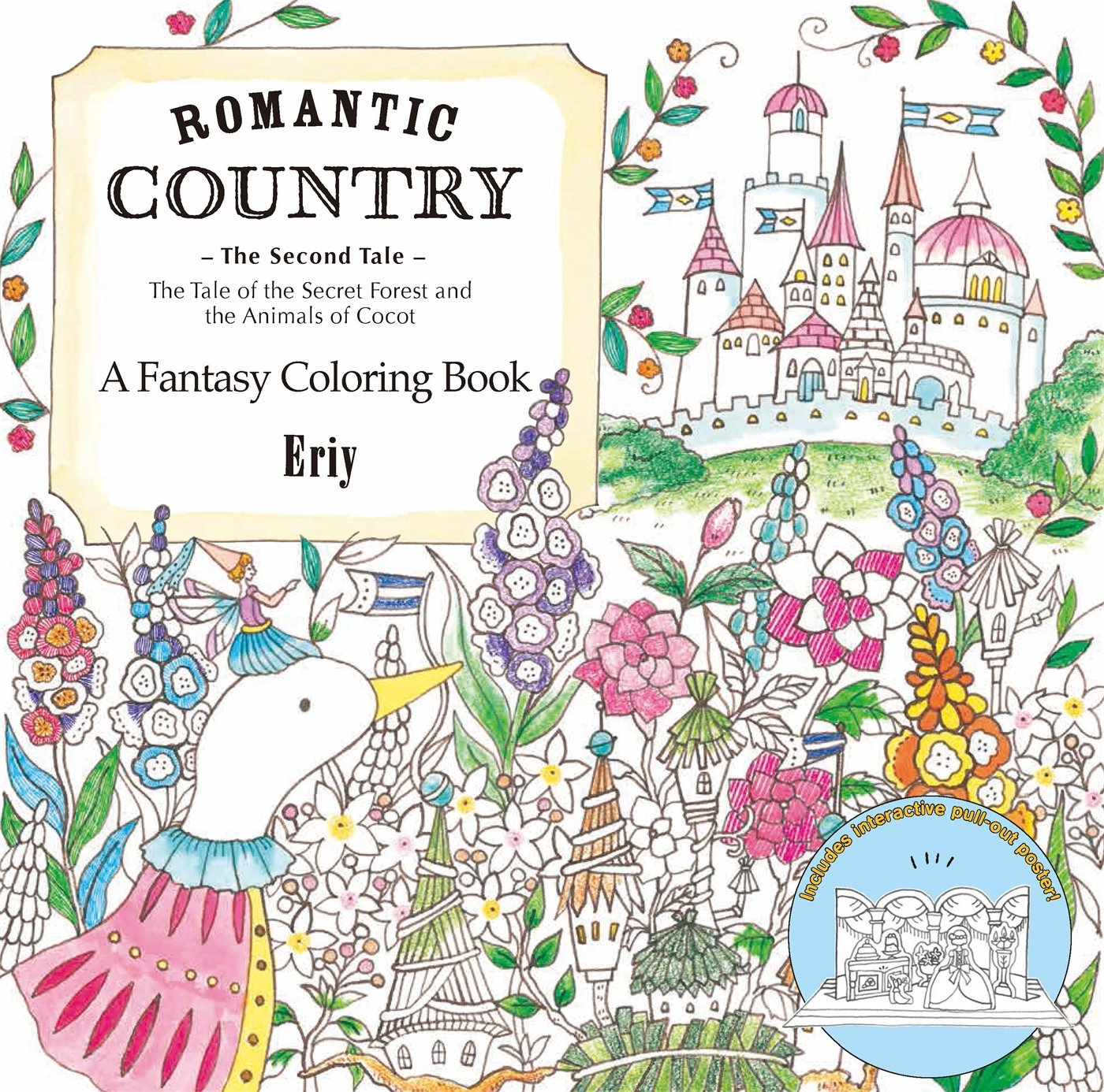 Amazon Com Romantic Country The Second Tale A Fantasy Coloring