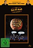 Mystery Science Theater 3000: The Movie [2 DVDs]