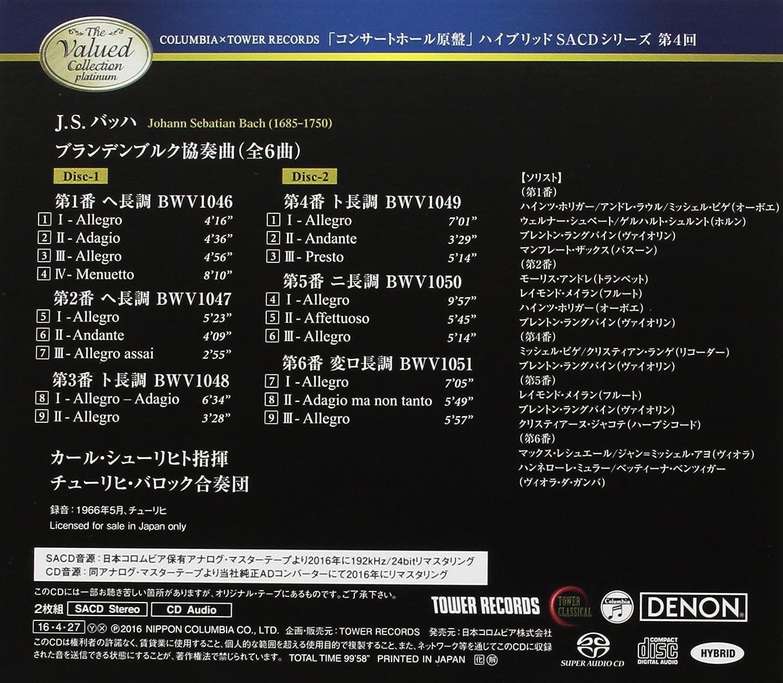 Amazon | J.S.バッハ:ブランデンブルク協奏曲(全曲)(HB) | カール ...